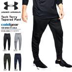 数量限定 アンダーアーマー UNDER ARMOUR UA Tech Terry Tapered Pant メンズ スウェット ロングパンツ テーパード トレーニング ウェア 2018春夏新作 送料無料