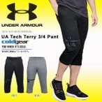 7分丈パンツ アンダーアーマー UNDER ARMOUR UA Tech Terry 3/4 Pant メンズ スウェット テーパード トレーニング ウェア 2018春夏新作 送料無料