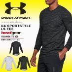 長袖 Tシャツ アンダーアーマー UNDER ARMOUR UA SPORTSTYLE LS TEE メンズ ロンT トレーニング ウェア 2018春夏新作 送料無料
