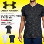 半袖 Tシャツ アンダーアーマー UNDER ARMOUR UA Sportstyle Core V Neck Tee メンズ Vネック ランニング トレーニング ウェア 2018春夏新作