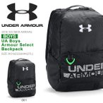 Yahoo!エレファントSPORTS得割30 キッズ バックパック アンダーアーマー UNDER ARMOUR UA Boys Armour Select Backpack ジュニア 子供 男の子 リュックサック かばん 2018春夏新作