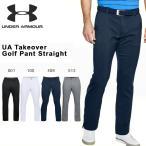 ショッピングUNDER アンダーアーマー UNDER ARMOUR UA Takeover Golf Pant Straight メンズ ゴルフ パンツ ロングパンツ GOLF ウェア 2018春夏新作 送料無料