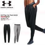 ショッピングUNDER アンダーアーマー UNDER ARMOUR UA Play Up Pant-Solid レディース ジャージ ロングパンツ ランニング トレーニング ウェア 2018春夏新作 送料無料