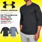 ショッピングUNDER 7分袖 Tシャツ アンダーアーマー UNDER ARMOUR UA Threadborne Utility Tee メンズ ランニング トレーニング ウェア 2018春夏新作 送料無料