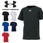 半袖 Tシャツ アンダーアーマー UNDER ARMOUR UA キッズ  子供 ジュニア 男の子 ビッグロゴ トレーニング ウェア 1314090 得割23