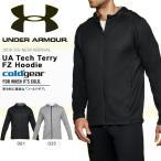 パーカー アンダーアーマー UNDER ARMOUR UA Tech Terry FZ Hoodie メンズ フルジップ トレーナー トレーニング ウェア 2018春夏新作 送料無料