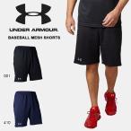得割30 ハーフパンツ アンダーアーマー UNDER ARMOUR UA メンズ ショートパンツ 短パン 野球 ベースボール トレーニング ウェア 1331512 2019春夏新作の画像