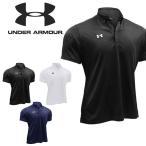 送料無料 半袖 ポロシャツ メンズ アンダーアーマー UNDER ARMOUR UA ボタンダウン シャツ ランニング ゴルフ トレーニング スポーツ ウェア 1342582