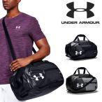 送料無料 ダッフルバッグ アンダーアーマー UNDER ARMOUR 41リットル ショルダーバッグ スポーツバッグ バッグ かばん 1342656 得割25