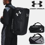 送料無料 ダッフルバッグ アンダーアーマー UNDER ARMOUR UA ショルダーバッグ リュックサック スポーツバッグ バッグ かばん 通学 学校 1316570 2021春夏新作