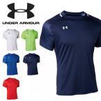 送料無料 半袖 Tシャツ アンダーアーマー UNDER ARMOUR UA メンズ シャツ サッカー トレーニング スポーツ ウェア クラブ 部活 1365021 得割14