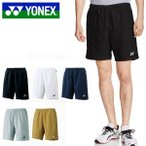 ショートパンツ ヨネックス YONEX ユニセックス メンズ レディース ベリークール ハーフパンツ 短パン バドミントン テニス ウェア  得割20