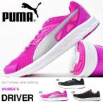 ランニングシューズ プーマ PUMA レディース ドライバー DRIVER シューズ スニーカー 運動靴 靴 ランニング ジョギング ジム 2017春新作