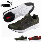 ランニングシューズ プーマ PUMA メンズ レディース NRGY ドライバー NM シューズ 靴 運動靴 スニーカー ランニング トレーニング 2018秋新作 得割20 191369