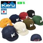 カブー KAVU キッズ ベースボールキャップ マスタード 19821043036000