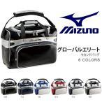ショルダーバッグ ミズノ MIZUNO 野球 エナメル グローバルエリート セカンドバッグ