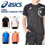 半袖 Tシャツ アシックス asics LIMO ショートスリーブトップ メンズ ランニング ジョギ...