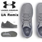 ショッピングUNDER ランニングシューズ アンダーアーマー UNDER ARMOUR UA Remix メンズ ジョギング マラソン シューズ 靴 2018春夏新作 送料無料