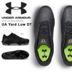 ショッピングUNDER 高校野球対応モデル 野球 スパイク アンダーアーマー UNDER ARMOUR UA Yard Low DT メンズ ベースボール シューズ 靴 2018春夏新作 送料無料