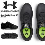 ショッピングUNDER 野球 スパイク アンダーアーマー UNDER ARMOUR UA Heater Low ST Wide メンズ ベースボール シューズ 靴 2018春夏新作 送料無料