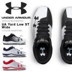 野球 スパイク アンダーアーマー UNDER ARMOUR UA Yard Low ST Wide メンズ ベースボール シューズ 靴 2018春夏新作 送料無料