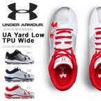 ショッピングUNDER 野球 スパイク アンダーアーマー UNDER ARMOUR UA Yard Low TPU Wide メンズ ベースボール シューズ 靴 2018春夏新作 送料無料