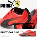 スニーカー プーマ PUMA メンズ ドリフトキャット 5 SF Ferrari フェラーリ コラボ シューズ 靴 カジュアルシューズ 2016秋新作 送料無料