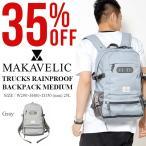 バックパック マキャベリック MAKAVELIC RAINPROOF BACKPACK レイン プルーフ デイパック リュックサック カバン かばん 鞄 バッグ BAG 20L 30%off