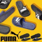 プーマ PUMA メンズ レディース スポサン シャワーサンダル