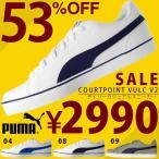 53%off スニーカー プーマ PUMA メンズ コートポイント VULC V2 シューズ 靴 ローカット 通学 白 ホワイト 362946