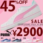 45%off スニーカー プーマ PUMA レディース キッズ コートポイント VULC V2 BG シューズ 靴 ローカット 子供靴 通学 白 ホワイト