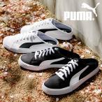 スニーカー かかとなし プーマ PUMA レディース メンズ プーマ バリ ミュール シューズ 靴 スリッポン ブラック ホワイト 黒 白 371318