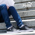 スニーカー プーマ PUMA レディース ブレークポイント VULC パーフ BG シューズ 靴 ローカット  ホワイト ブラック ベージュ 2020秋新色