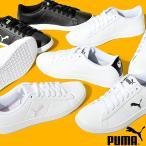 プーマ スニーカー PUMA レディース プーマ ビッキー V2 キャット ローカット シューズ 靴 ホワイト ブラック 白 黒 2021春新作 374904