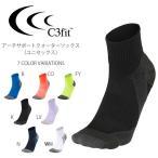 スポーツソックス シースリーフィット C3fit メンズ レディース アーチサポートクォーターソックス ショート丈 靴下 日本製 得割20