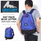 数量限定 40周年記念モデル 青文字タグ リュックサック GREGORY グレゴリー DAY PACK BLUE LETTER  メンズ レディース 25L 日本正規品 2017春夏新作 バッグ