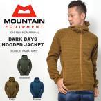 フリース ジャケット メンズ MOUNTAIN EQUIPMENT マウンテンイクイップメント  アウター フード アウトドア パーカー 防寒 送料無料 30%off