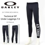 ショッピングoakley ロングタイツ OAKLEY オークリー メンズ Technical SP Under Leggings 7.0 ロゴ アンダーウェア トレーニングインナー 2017春夏新作