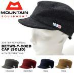 キャップ MOUNTAIN EQUIPMENT マウンテンイクイップメント CAP 帽子 BETWS-Y-COED CAP キャンプ トレッキング 2016秋冬新作 送料無料