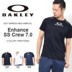 ショッピングOAKLEY 半袖Tシャツ OAKLEY オークリー メンズ Enhance SS Crew 7.0 ロゴTシャツ トレーニング スポーツウェア 2017春夏新作