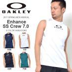ショッピングOAKLEY タンクトップ OAKLEY オークリー メンズ Enhance NS Crew 7.0 ロゴTシャツ トレーニング スポーツウェア 2017春夏新作