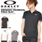 半袖ポロシャツ OAKLEY オークリー メンズ 鹿の子 ロゴ ワンポイント ゴルフ トレーニングウェア 日本正規品 2018春夏新作