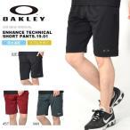 オークリー  Enhance Technical Short Pants.18.01 トレーニング メンズ BLACKOUT 日本 M  日本サイズM相当