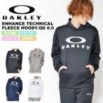 長袖 プルオーバー OAKLEY オークリー メンズ フリース フーディー パーカー ロゴ トレーニングウェア 日本正規品 2018春夏新作
