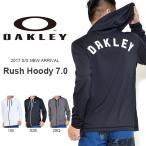 長袖 ラッシュパーカー OAKLEY オークリー メンズ Rush Hoody 7.0 ラッシュガード ロゴ UVカット 2017春夏新作