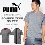 半袖 Tシャツ プーマ PUMA メンズ BONDED TECH SS TEE シャツ ボンデッド テック 吸汗速乾 ドライ 半袖Tシャツ トレーニング 30%off