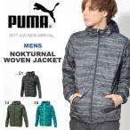 現品のみ ウィンドジャケット プーマ PUMA メンズ ノクターナル ウーブンジャケット ランニング トレーニング ウェア 30%OFF
