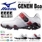 防水 ゴルフシューズ ミズノ MIZUNO メンズ レディース ジェネム004ボア EEEE 4E 幅広 GENEM Boa ゴルフ スパイク シューズ 靴 得割35 送料無料