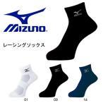 ショッピングソックス ランニングソックス ミズノ MIZUNO メンズ レディース レーシングソックス 靴下 ショート丈 得割20