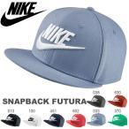 キャップ ナイキ NIKE スナップバック フューチュラ SNAPBACK FUTURA メンズ レディース 帽子 CAP ぼうし 2017春新色
